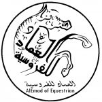Al emad equestrian