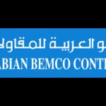 arabian bemco